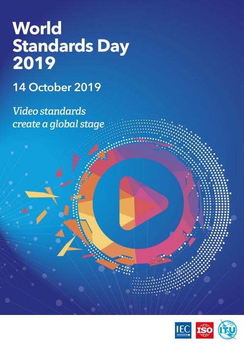 세계 표준의 날 기념식 2019