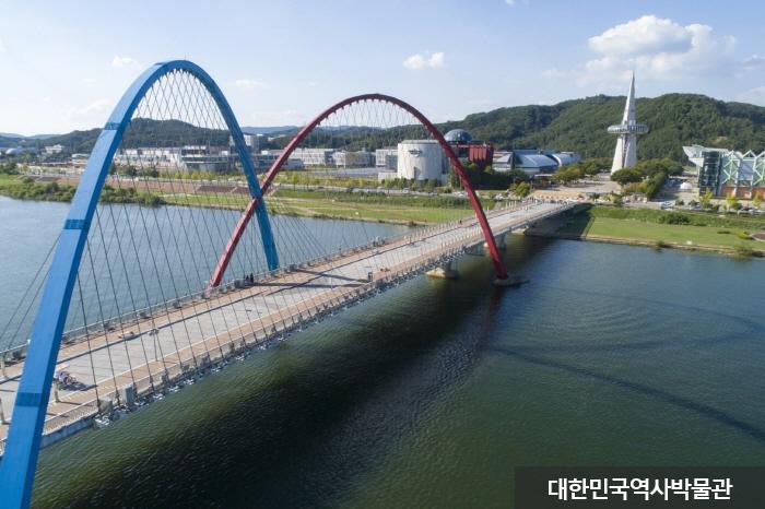 Parc des Expositions de Daejeon (대전엑스포과학...