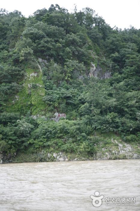 Nakhwaam Rock (낙화암)