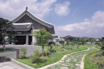 Cheong Wa Dae (Blue House) (청와대)