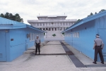 Panmunjeom (Joint Security Area) (판문점) 이미지