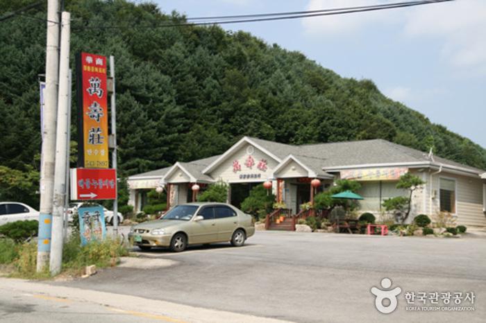 Mansujang (만수장)