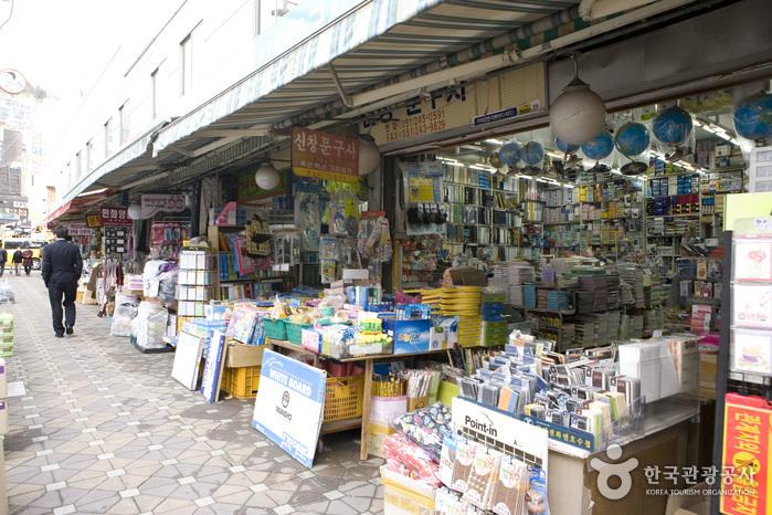 Gukje Market Section No.1 (부산국제시장 1공구)
