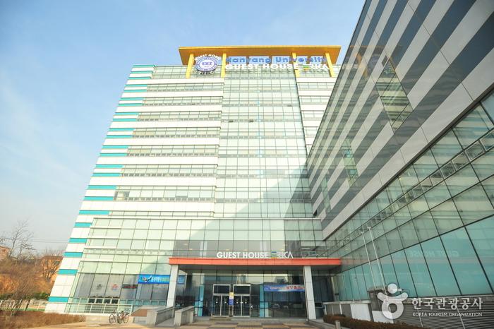 Hanyang Univ. Guesthouse Erica - Goodstay (한양대학교 게스트하우스 [우수숙박시설 굿스테이])
