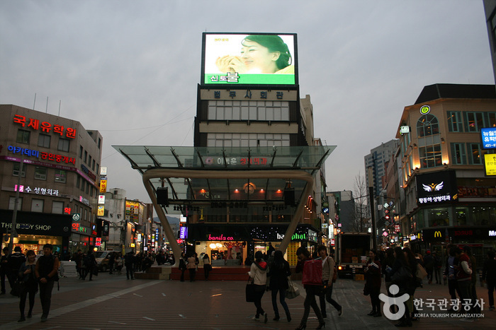 Daegu Dongseongno Street (대구 동성로거리)