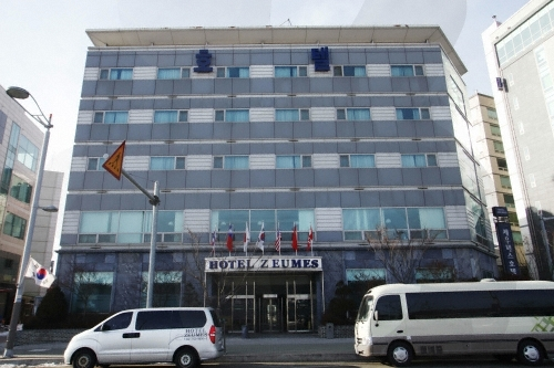ゼウメスホテル(제우메스호텔)