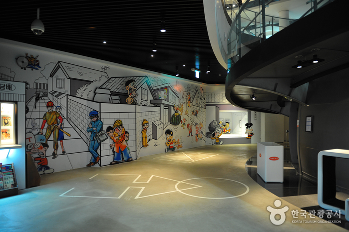 Gyujanggak Cartoon Museum (한국만화박물관)