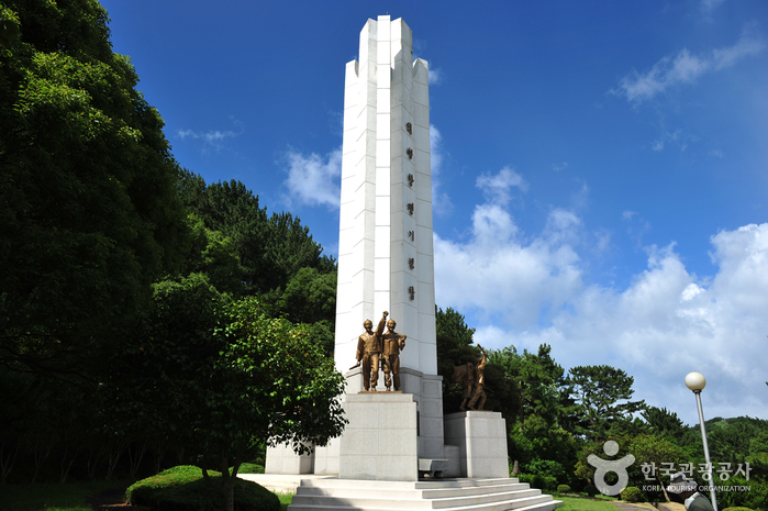 사라봉(모충사) 의병항쟁기념탑