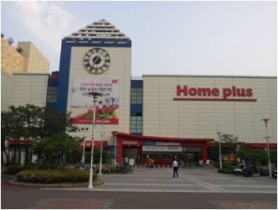 Home Plus - Bucheon Sangdong Branch (홈플러스 - 부천상동점)