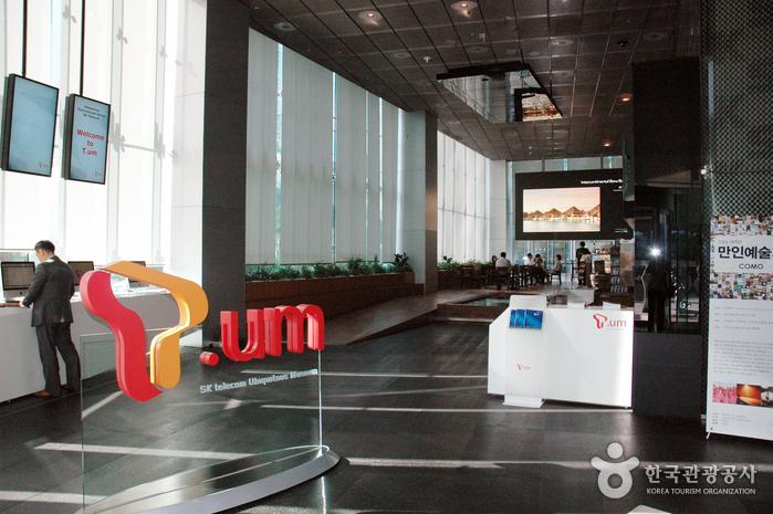 T.um - SK Telecom (티...
