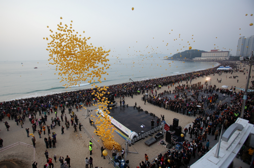 The New Year Festival, Busan (해맞이 부산축제)