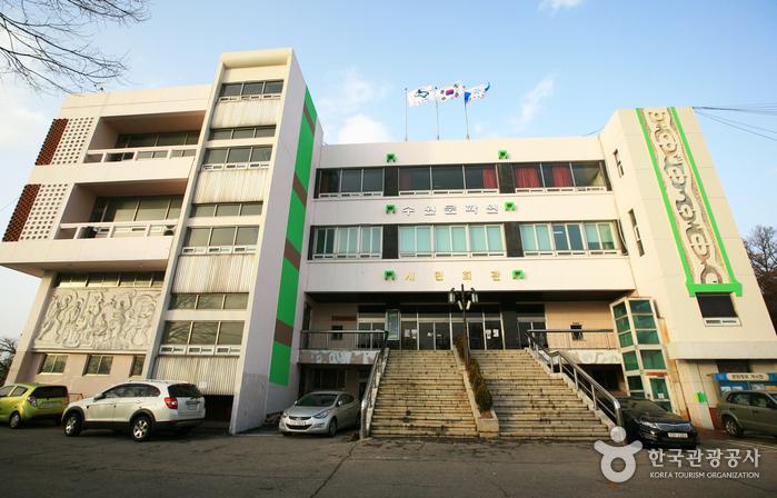 수원시민회관