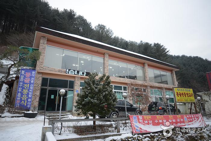 징기즈칸 옛고향