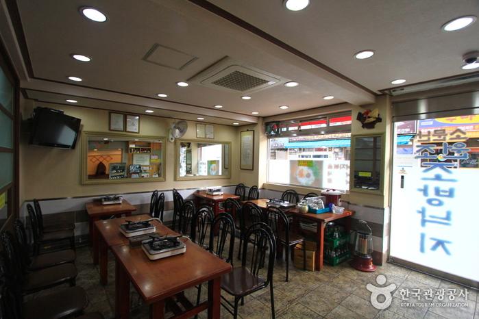 Wonjo Jobang Nakji (원조조방낙지)