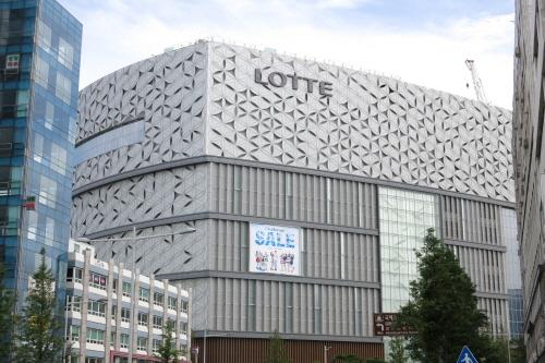 ロッテ百貨店 光復店(롯데백화점 광복점)