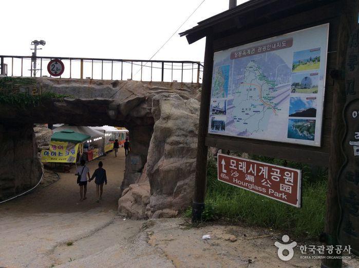 [강릉 바우길 8구간] 산우에 바닷길