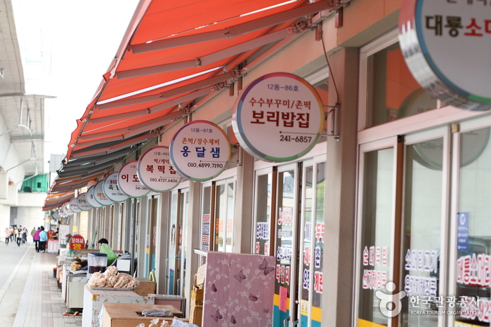 Chuncheon Folk Flea Market (5-Day Market) 춘천 풍물시장 / 풍물장 (2, 7일))