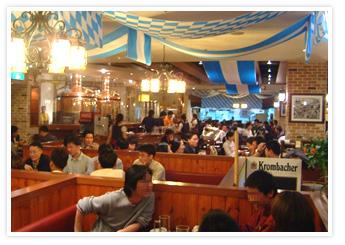 Oktoberfest - Seocho Branch (옥토버훼스트 - 서초점)