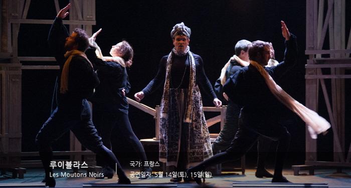부산국제연극제 2017