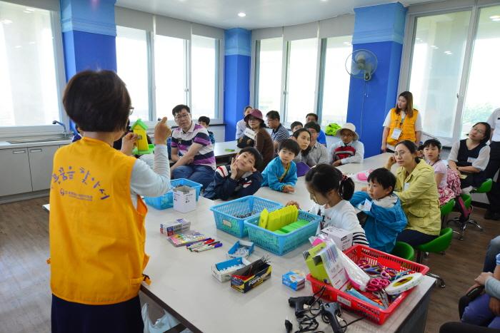 대한민국 어린이축제 2018