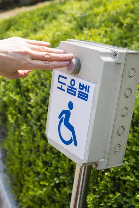 장애인 편의를 배려한 '도움벨'(박물관 외부 도로변)