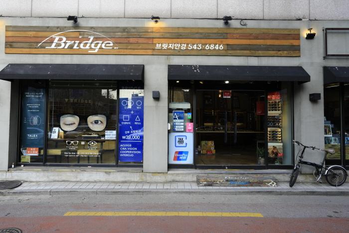 Bridge Optical (브릿지안경)