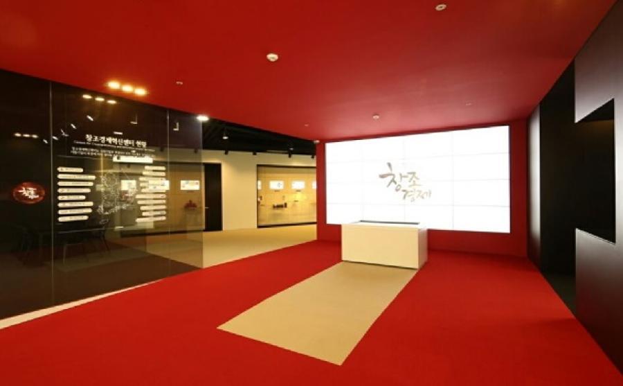 창조경제혁신센터 혁신상품전시관 사진2