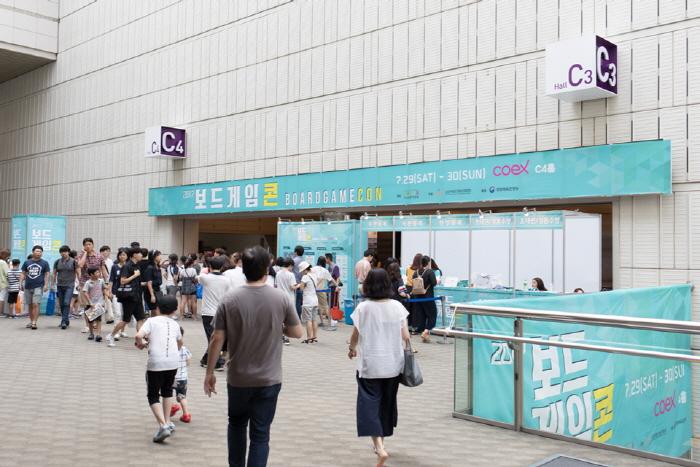보드게임콘 부산 2018