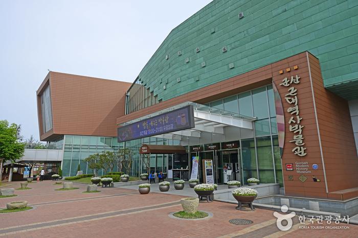 Музей современной истории города Кунсана (군산근대역사박물관)3