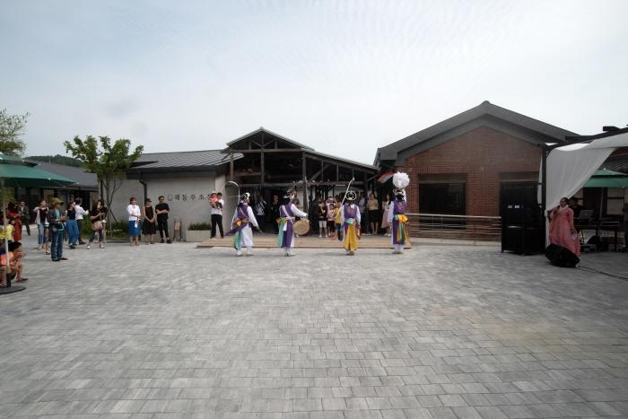해동문화예술촌