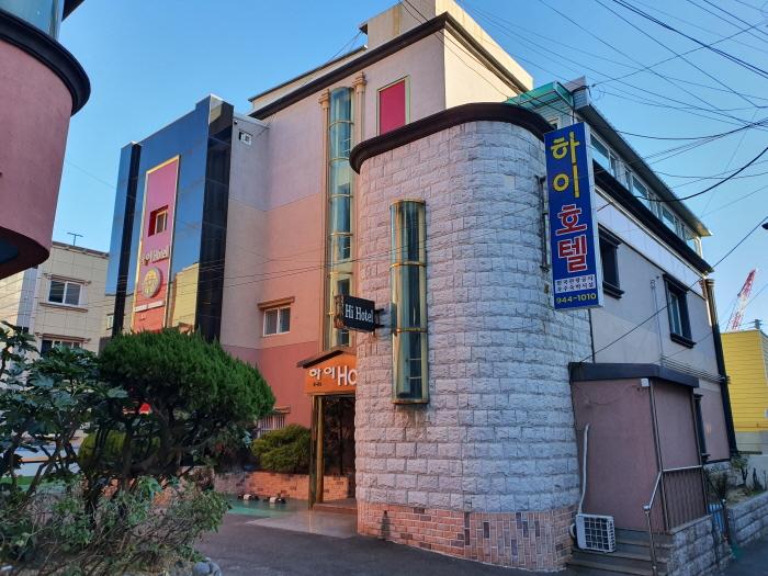 Hi Hotel [Korea Quality] / 하이호텔 [한국관광 품질인증]