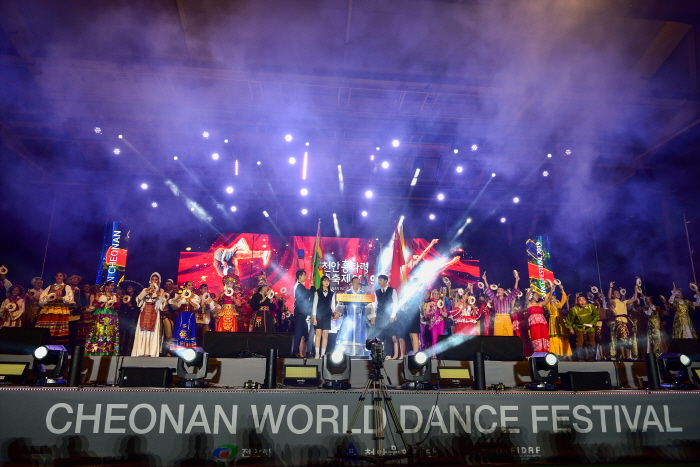 Cheonan World Dance Festival (천안흥타령춤축제)