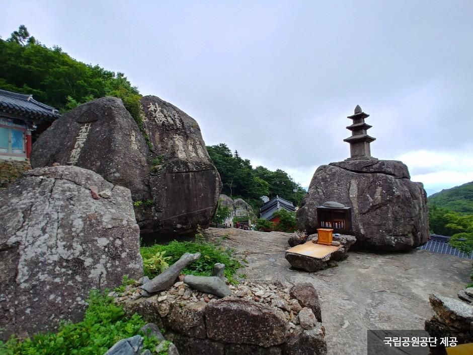 Nationalpark Jirisan (지리산국립공원)