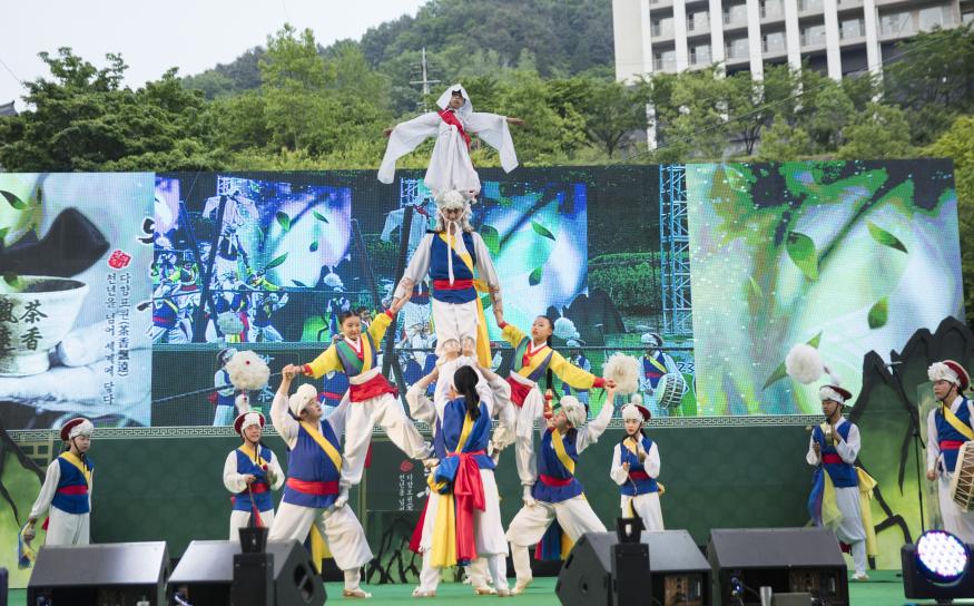 하동 야생차문화축제 2020