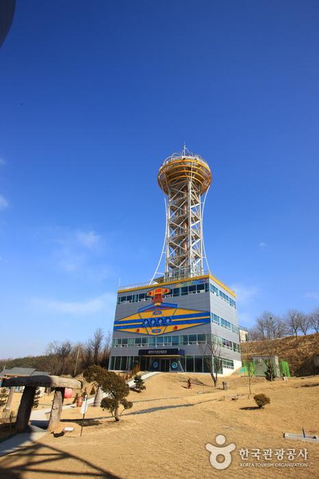 Yecheon Astro-Space Center (예천천문우주센터)