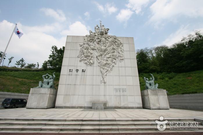 부천 원미공원