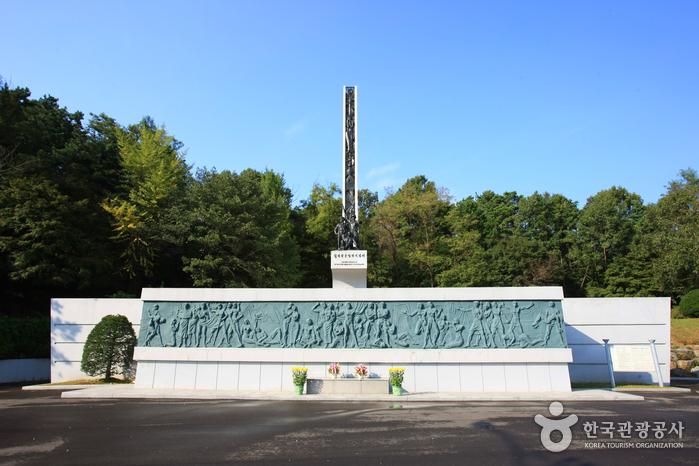 フィリピン軍参戦碑(필리핀군 참전비)