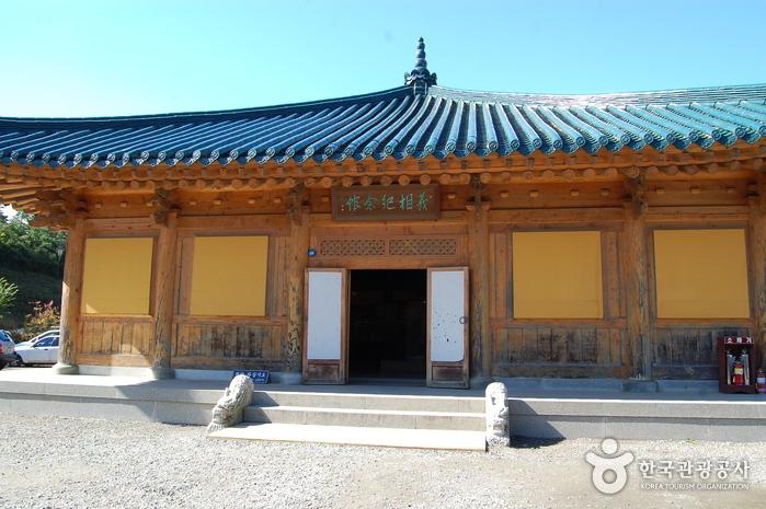 洛山寺(낙산사)