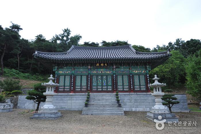 남고사(전주)