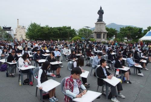 釜山 朝鮮通信使祭り(부산 조선통신사축제)
