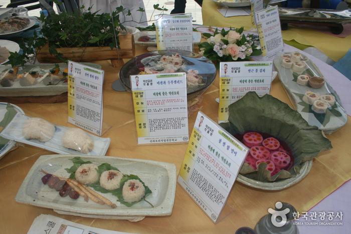 Daegu Yangnyeongsi Herb Medicine Culture Festival (대구약령시한방문화축제)