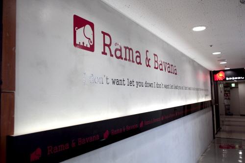 Rama & Bavana (라마앤바바나)