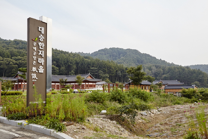 Daeseung Hanji Village & Hanok Traditional Culture Experience Center (대승한지마을한옥전통문화체험관) [한국관광품질인증제/ Korea Quality]