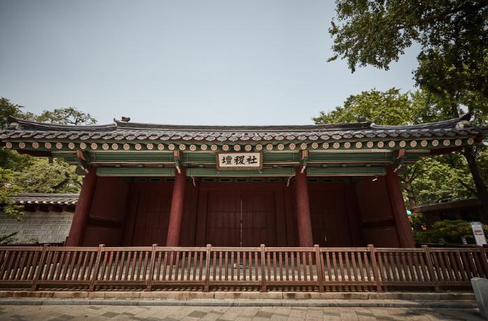 Sajik Park - Seoul (사직공원(서울))