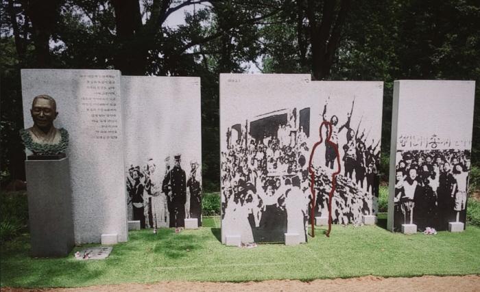근현대사기념관 사진3