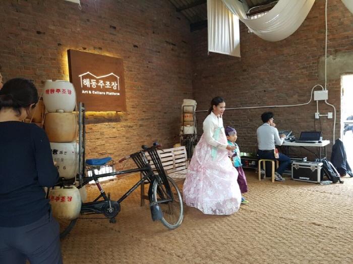 해동문화축제 - 예술로 전통을 빚다 2018
