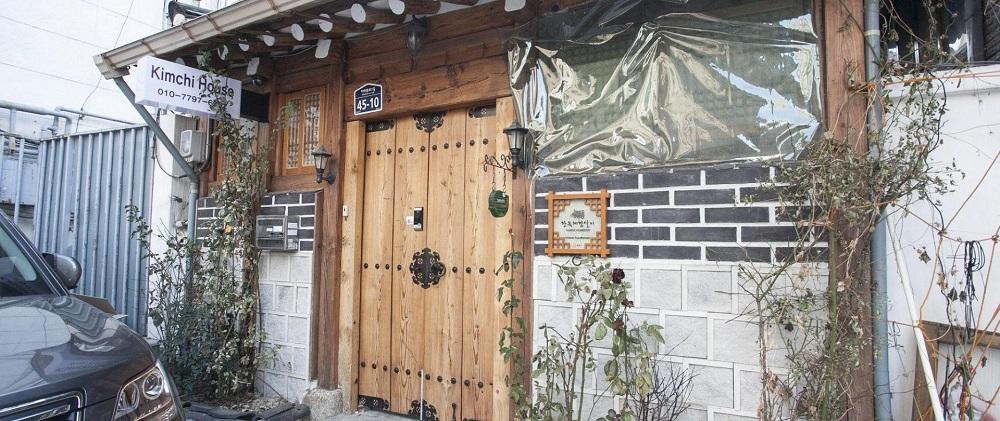김치한옥게스트하우스