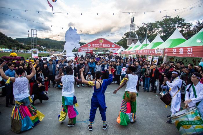 [문화관광축제] 횡성한우축제 2020