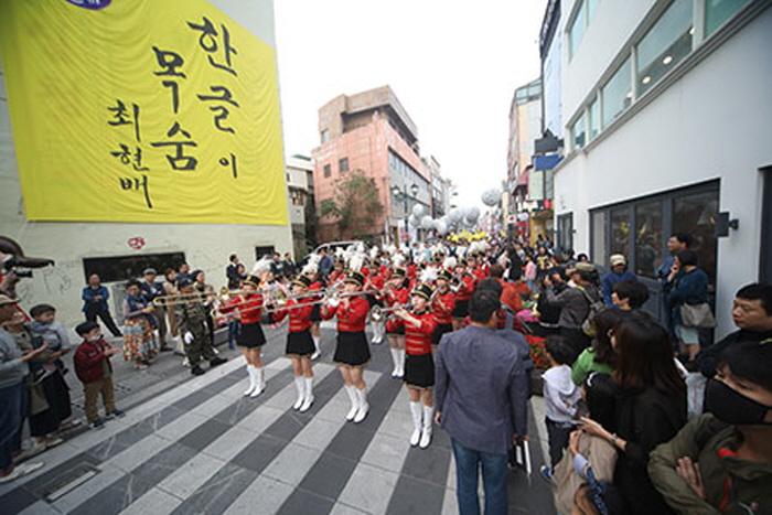 한글문화예술제 2019