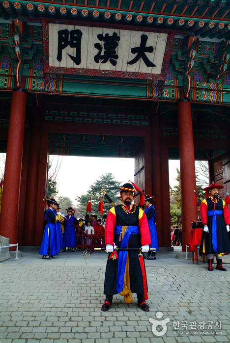Deoksugung Palace Royal Guard-Changing Ceremony ( )